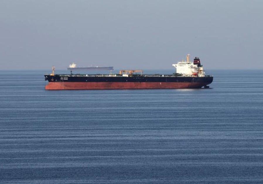 Breaking News: Iranian Vessels attack British Oil Tanker