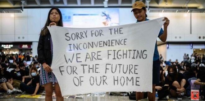 Chaos at Hong Kong airport during massive anti-government protest