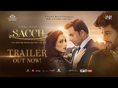 Sacch movie produced by Tasmina Sheikh - A scottish pakistani!