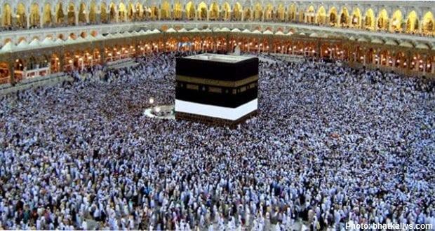 mecca suspended over covid19
