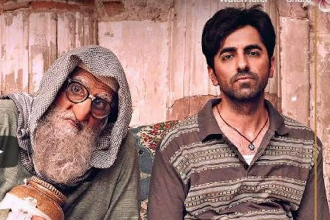 Bollywood's new starstudded film Gulabo Sitabo released online