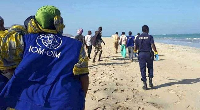 At least 8 migrants drown after being forced off a boat by smugglers
