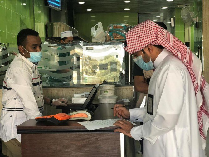 Saudi Arabia announces 15 more Covid deaths