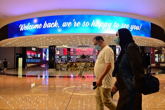 UAE confirms 2,692 new Covid-19 cases, 16 deaths in last 24 hours
