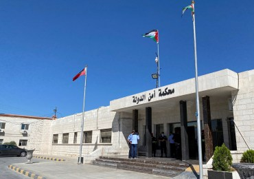 Jordanian court sentences two former officials to 15 years for coup plot