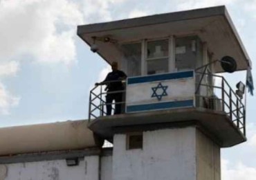 Israeli Occupation forms commission to investigate escape of six Palestinian detainees