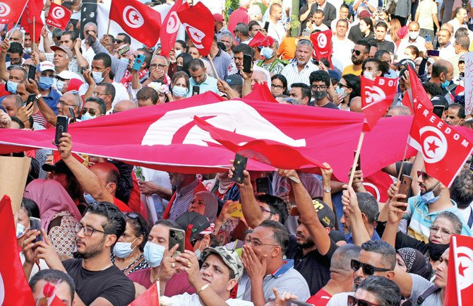 Tunisians take to the streets to back president's anti-corruption drive