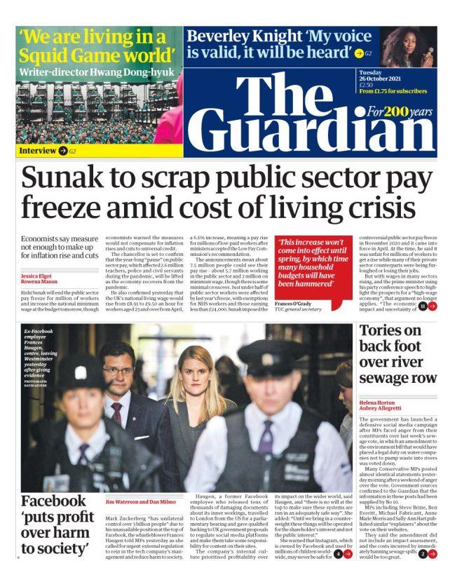 The Guardian - 'Sunak to scrap public sector pay freeze'