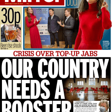 Daily Mirror – 'Our country needs a booster'